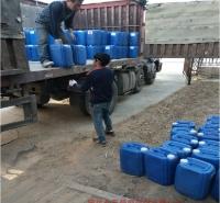 中央空调清洗除垢剂 水循环系统清洗剂