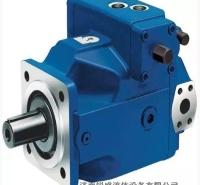 金属龙门剪切机液压泵 A4VSO液压泵 济南锐盛流体 价格优惠