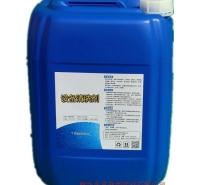 水垢分散剂 清洗剂硅酸钙溶解剂强力除垢剂