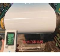 彩涂家电板  普通家电板 镀锌家电板便宜保盐雾测试