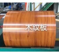 木纹彩钢卷定制 仿木头纹彩涂卷加工 各种花纹彩钢卷销售印花彩板