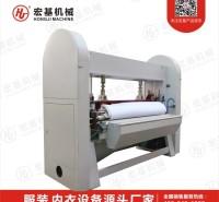 海棉冲孔机 宏基HJ-1750B海棉冲孔机 全自动乳胶海绵冲孔机