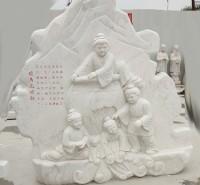 石雕人物 石雕寓言故事雕像 司马光砸缸凿壁借光游子吟雕塑 学校文化摆件