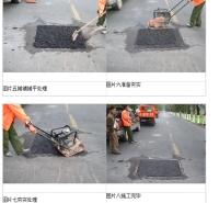 北京大兴改性沥青冷补料生产厂家