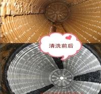 中央空调管道内的水垢水锈怎么清洗 水垢清洗剂