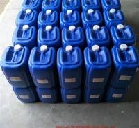 中央空调清除水垢清洗剂