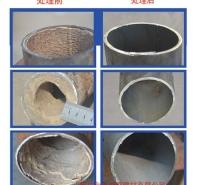 循环水不停机也可使用的除垢清洗剂