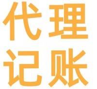 上海普陀桃浦新村整理乱账做账报税年检审计
