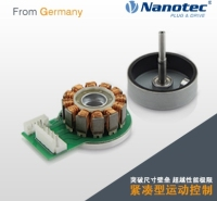 Nanotec 微型外转子电机 特别适用于大型系列的经济有效型解决方案