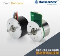 Nanotec 外转子直流伺服电机 转居高 高度可整合性