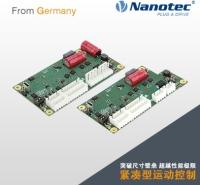 Nanotec 集成电机控制器  适用于直流无刷和步进电机