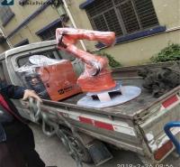 甘肃国产喷涂机器人供应商