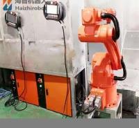 内蒙古六轴喷涂机器人厂家