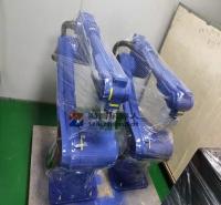 内蒙古喷漆机械手臂公司