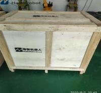 江西七轴喷涂机器人厂家 现货供应