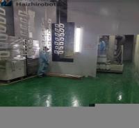 青海七轴喷涂机器人供应商