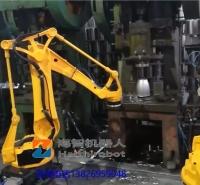 自动化搬运机器人 四轴冲压搬运机械手