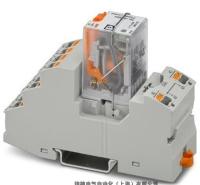 菲尼克斯PLC-OSC- 24DC/TTL继电器原厂原装