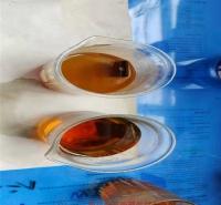 换热器管水垢清洗剂 安全浓缩型