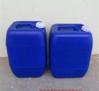 浓缩型氨基磺酸清洗剂 安全无腐蚀