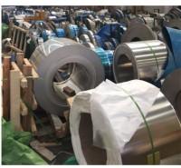 厂家直销不锈钢带316 304 201 不锈钢带加工定制精密钢带分条批发