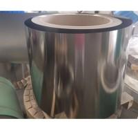 现货供镀镍钢带镀镍铁带镀镍电池片可分条304镀锡不锈钢带纯镍带