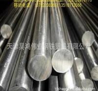 厂家直供 长城特钢9Cr18Mo不锈钢棒 高碳耐磨9Cr18Mo圆钢 锻圆