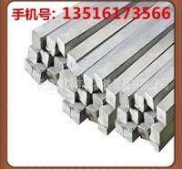 不锈钢方棒 不锈钢材 不锈钢方钢实心冷拉方钢板条棒型材料