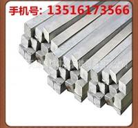 不锈钢棒304 316圆钢 对边六角303不锈钢易车加工六角棒 非标定制