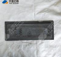 高铬顶护板Q034 硬度高 寿命长 高韧性 高铬配件