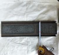 抛丸机侧护板 寿命长 韧性高 耐磨配件