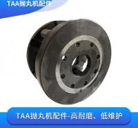 高铬叶轮 寿命高 硬度高 韧性高 抛丸机配件