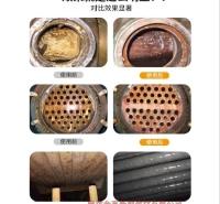浓缩清洗剂 中央冷却塔去水碱清洗剂