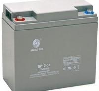 正品山东圣阳蓄电池管网全国发货物流包邮