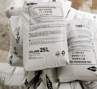 原装美国陶氏罗门哈斯IR1200Na阳离子交换树脂反渗透软化水设备