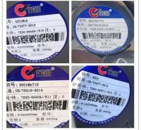 大量供应模具钢 42CRMO圆钢 钢板 4140 结构钢 冷拉光圆钢棒定制