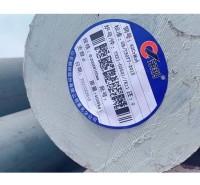 圆钢 42CRMOA合金圆钢批发 热扎圆钢42CRMO材质