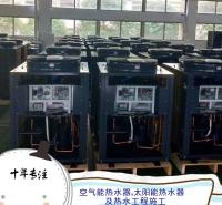 惠东石塘节能的热水器安装单位上门快速设计安装