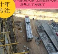 惠城陈江100人热水工程施工公司电话