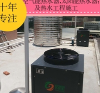 惠东松坑宿舍热水施工供应商排行榜