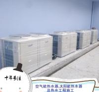 博罗麻陂热水系统购买单位上门快速设计安装