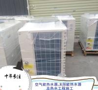永和工厂宿舍节能的热水器施工多少钱一套