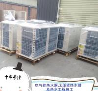 东莞凤岗100人热水工程安装供应商排行榜
