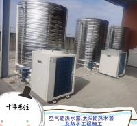 永和中央热水改造工程商