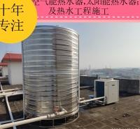 惠城横沥热泵热水工程改造公司电话