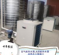 东莞中堂高效节能热水器施工公司电话
