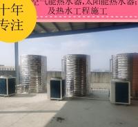 东莞万江5吨节能热水施工厂家安装优质服务