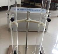 SYD-0655乳化沥青储存稳定性测定仪
