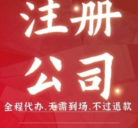 上海嘉定区代理记账会计兼职会计做账报税