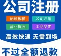 上海普陀区代理记账会计兼职会计上门服务